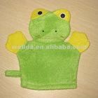 lovely frog baby shower bath gloves