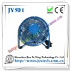 5V mini USB fan JY501