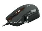 Thunderbolt tank X7 Gaming-Grade Mouse, Custom your brand