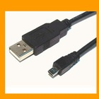 Hotsell USB Extension Cable