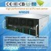 Rack Server NF8520 (4 socket 4U)