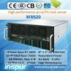 Rack Server NF8520 (4 socket 4U)