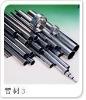 aluminum pipe/ tube 6061