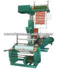 SJ-A45 LDPE/HDPE film blown machine Plastic Film Extruder Line