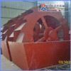 River sand washing machine from manufacturer