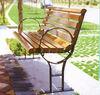 morden decorative wpc garden bench