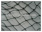 Rope Mesh of PVC Coated