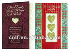 2012Christmas Card,greeting card,greeting card,wedding card