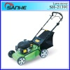 2011 new model grass cutting machine/Lawn mover