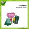 CT-988372--Garden tool set