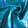 310T nylon taffeta fabric/stamping fabric