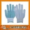 green pvc dotted nylon glove