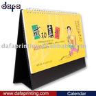2011 Desk Calendar