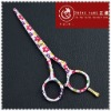 Professional Tattoo Design Barber Scissors