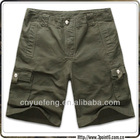 2012 men's plaid shorts fashion style