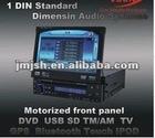 car dvd-js9002