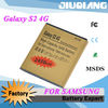 High-Capacity Gold battery for Samsung Galaxy S2 4G E110S(Celox)