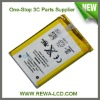 For Apple iPod Touch 2 Battery Replacement