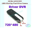 HD Motion detect mini DVR U8