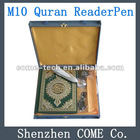 M10 digital Quran Pen Reader