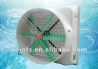 Industrial 40' Window Mounted Wall Fan with CE