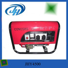 5KW Electric Gasoline Generator