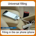 car 12v mobile phone battery charger