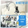Modern design mobile phone holder for iphone and two kinds of sharpes for car,desk, bed