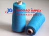 recycled cotton/polyester yarn