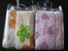 Children's Blanket