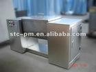 CH series-electric agitator