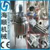 Electric heating Emulsifying tank (CE certificate)