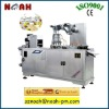 DPB-140 AL/PVC Automatic Blister Packing Machine