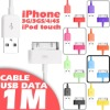USB 2.0 Data Sync Mains Charger Cable for New iPad iPod touch iPhone 3G 3GS 4 4s