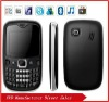 2012 newest cheap TV dual sim mobile phone