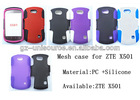 mesh combo cell phone case for ZTE Groove X501
