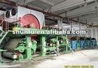 1575mm high speed kraft paper machine and craft paper machine