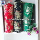 Nylon Flocking Ground With Hand Metalic Printed Fabric