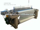 KSA-708 Textile weaving machines-Air Jet Loom for medical gauze