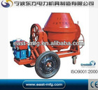 170L Cement Mixer For Electric Power Construction