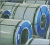 dc01 rolling strip steel