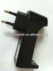 South korea charger for li-ion battery