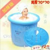 Comforatble Bathtub (blue) 70*70cm