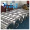 titanium ingots GR2