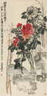 Traditional Chinese Paintings Print