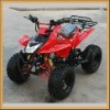 Racing quad bike / ATV-003