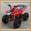 Racing quad bike / ATV-003