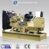 64KVA CUMMINS Generator set