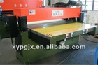 Both sides feeding hydraulic plane rubber block cutting machine
