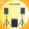 High power disco speaker- P15+S18B
